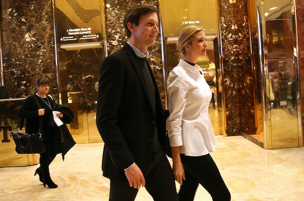 NEW YORK, NY - NOVEMBER 18:  Jared Kushner, the son-in-law of President-elect Donald Trump, walks through the lobby of Trump Tower with his wife Ivanka on November 18, 2016 in New York City. President-elect Trump and his transition team are in the process of filling cabinet and other high level positions for the new administration.  (Photo by Spencer Platt/Getty Images)