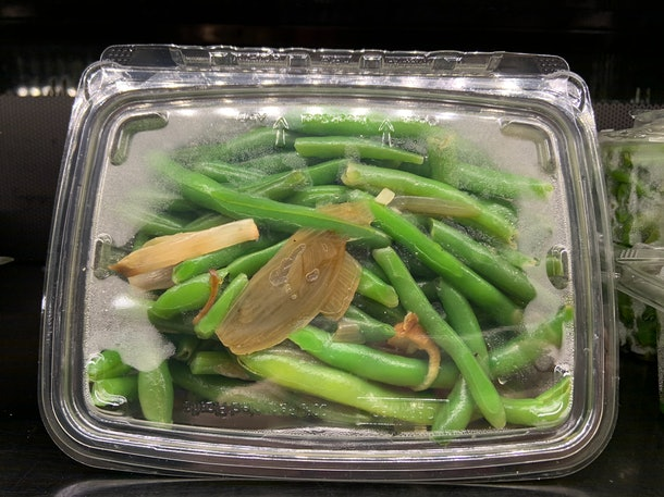 Green Beans With Shallots from Whole Foods