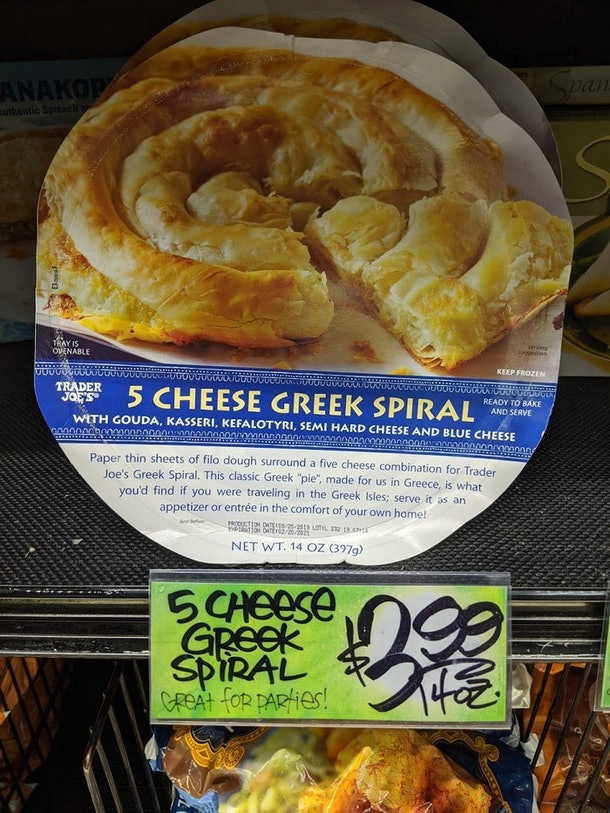 Five-Cheese Greek Spiral from Trader Joe's